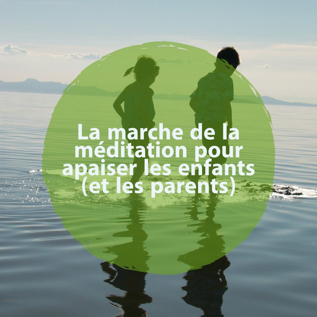 marche méditative