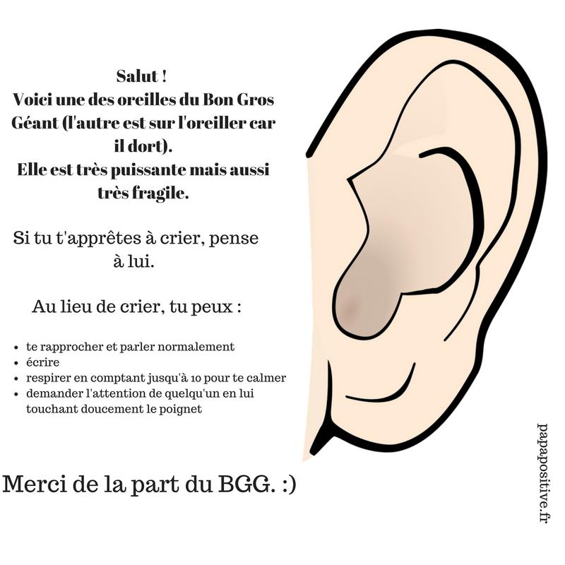salut-voici-loreille-du-bon-gros-geant